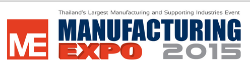 2015 Manufacturing Expo