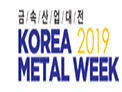 Korea Metal Week 2019