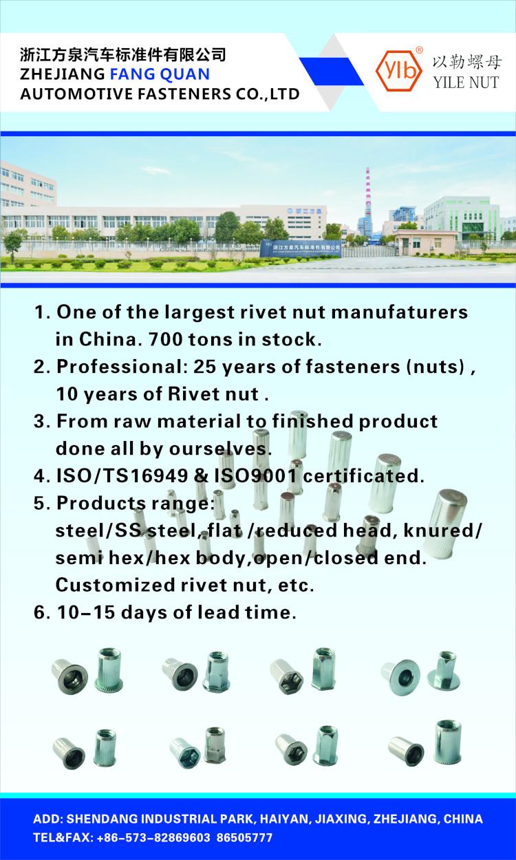 ZHEJIANG FANGQUAN AUTOMOTIVE FASTENERS CO.,LTD