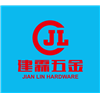Haiyan Jianlin Hardware Co.,ltd