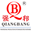Wenzhou Qiangbang Industry Co.,Ltd.