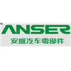 Zhejiang Ansheng Automobile Parts Co.,Ltd.