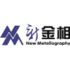 Suzhou New Metallography Metal Material Co., Ltd.