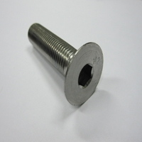 socket countersunk cap screws(din7991)