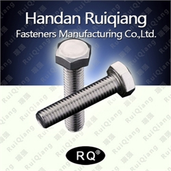 high tensile hex bolts with nuts