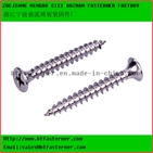 stainless steel bugle Phillips self tapping screw