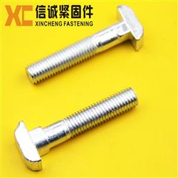 din188 m12*65 t head bolts