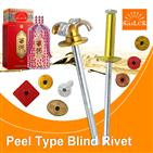 peel blind rivet