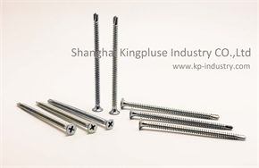Bugle head self-drilling screw(phillips recessed)
