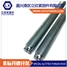 SLOTTED THREAD ROD