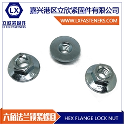 Hex flange nut with top locking