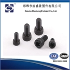 Socket cap screw DIN912