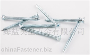 self tapping screw FLAT SERRATED HEAD SCREWS TYPE 17