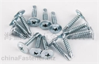 self drilling screw TRUSS HEAD DRILLING SCREWS