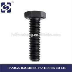 DIN 933 Full thread hex bolts with ISO 9001: 2008