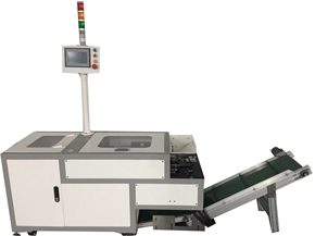 Automatic hardware packaging machine