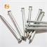 C45 hardened steel concrete steel nails with fluted shank