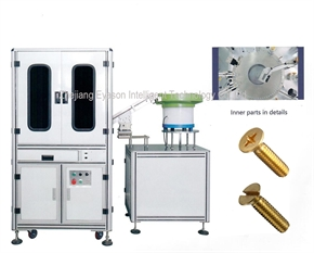 Auto Optical fastener and bolts inspection machines