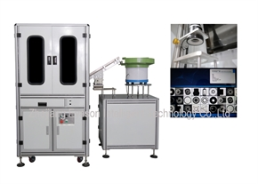 Glass Dial Inspection Machines