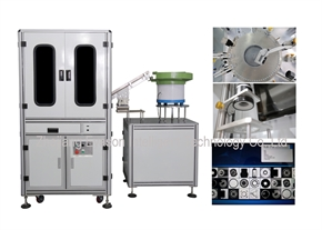High speed Automatic optical nut sorting machine