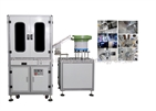 Series Eddy current and optical inspection machine
