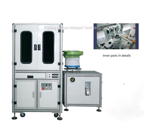 electronic screw optical sorting machine