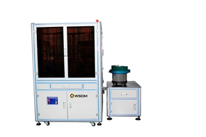 Optical image screening machine