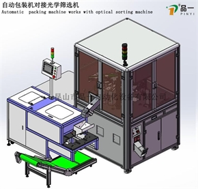 Standard automatic fasterners packaging machine