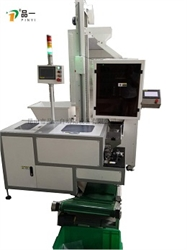 Automatic Standrad   packing machine