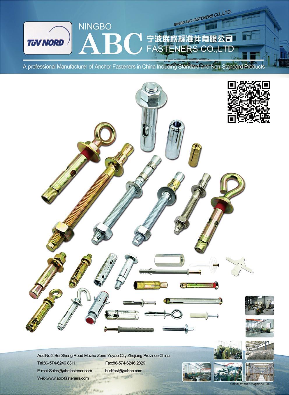 ChinaFastener Magazine - ChinaFastener com