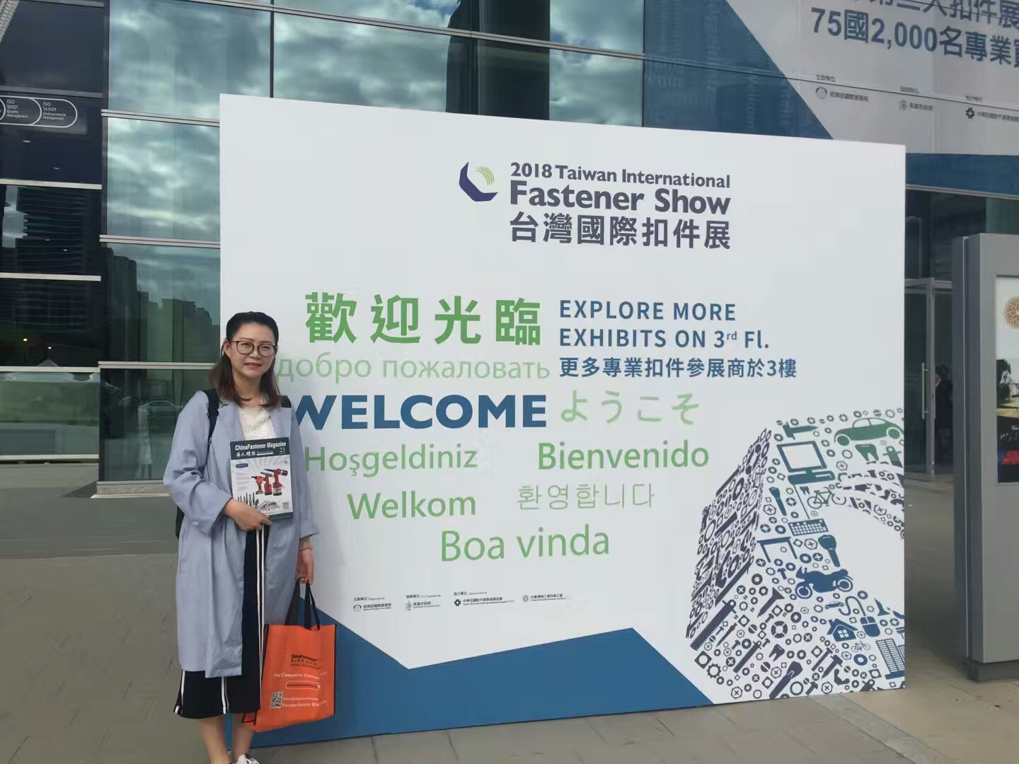 Taiwan International Fastener Show kicked off yesterday