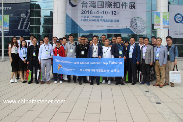 Global Fastener Trip 2017 - Taiwan Wrapped up on Apr. 17