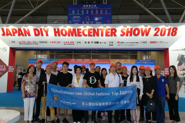 Japan DIY Home Center Show 2018 kicked off on Aug. 23, 2018