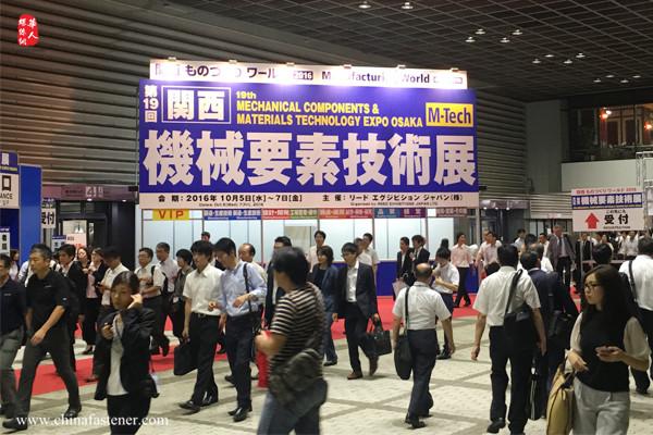 ChinaFastener Magazine Witnessed the 19th M-Tech Osaka
