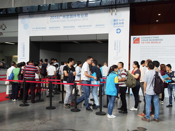 Fastener Expo Guangzhou 2016 was Solemnly Held on Nov. 1st, 2016!