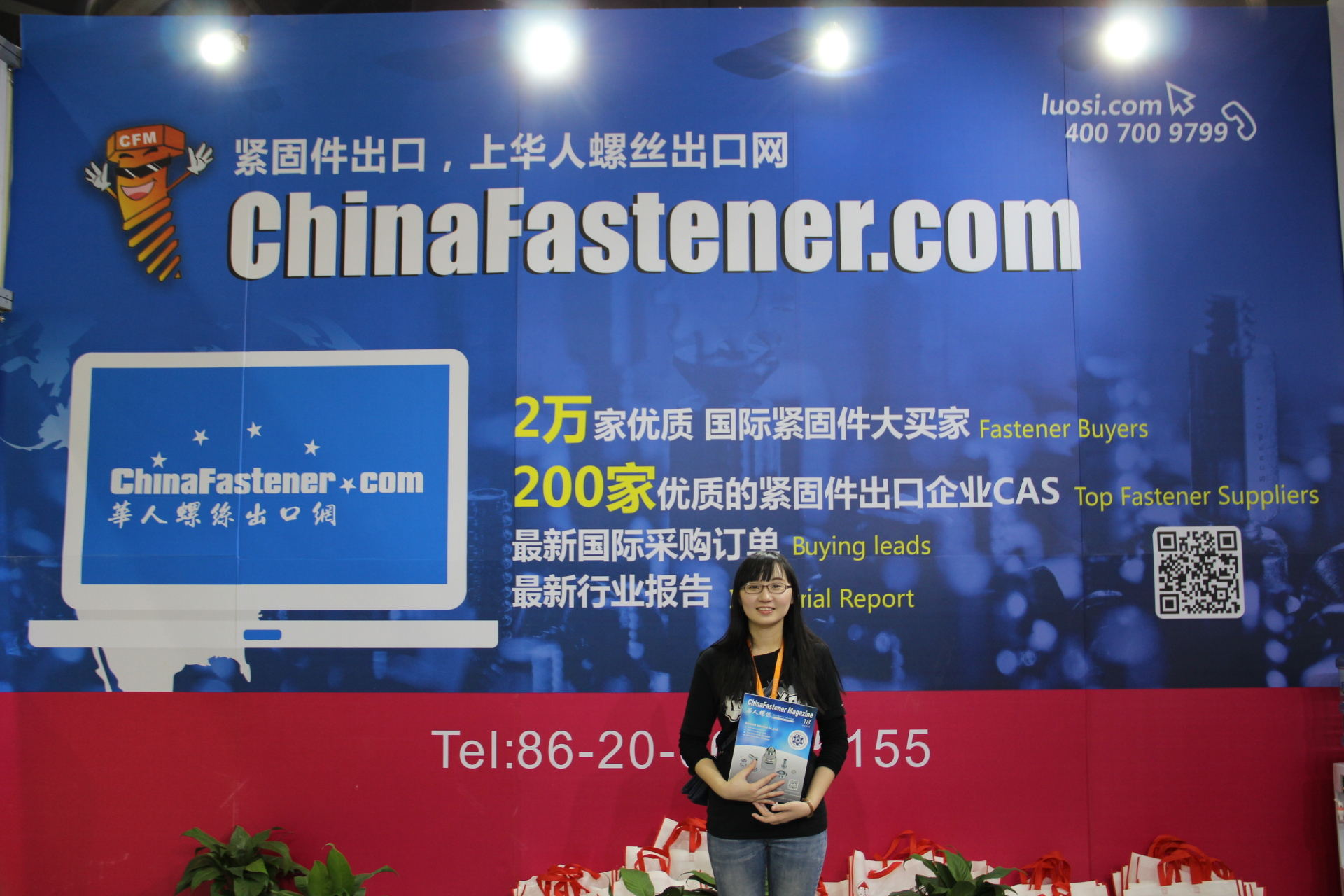 Last Professional Fastener Show of 2015: Fastener Expo Guangzhou Ended with Striking Success