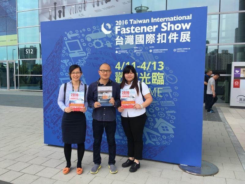 CFM brings you into Fastener Fair Taiwan