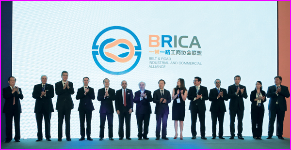 BRICA- A new alliance established in Beijing